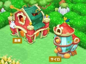 サイロと倉庫のイメージ