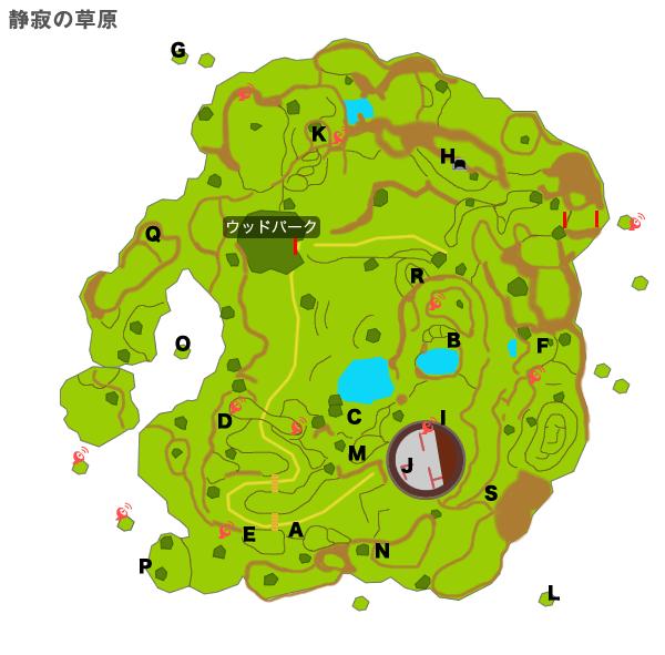 静寂の草原のマップ